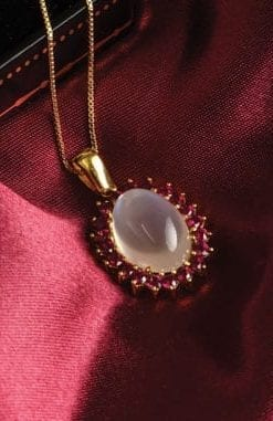 Sensational natural moonstone, ruby and 18ct gold pendant necklace